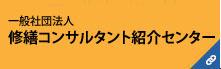 side-banner-06